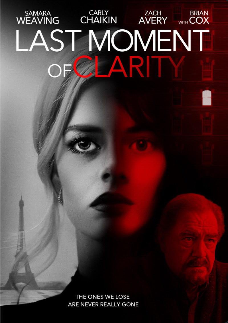 """Последний момент истины"""": трейлер и постер триллера с Самарой ..."""